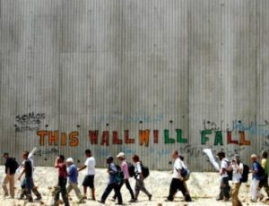 Flickr: Wall in Palestine
